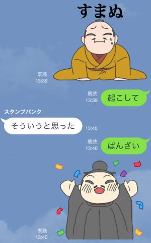 【ゲームキャラクリエイターズスタンプ】戦国村を作ろう!武将スタンプ (6)