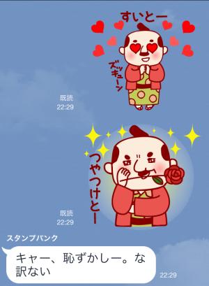 【ご当地キャラクリエイターズ】博多 かわりみ千兵衛 スタンプ (12)