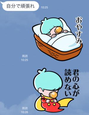 【アニメ・マンガキャラクリエイターズ】サイボーグ009 スタンプ (22)