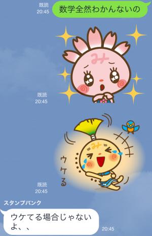 【ご当地キャラクリエイターズ】静岡県三島市みしまるくんみしまるこちゃん スタンプ (5)