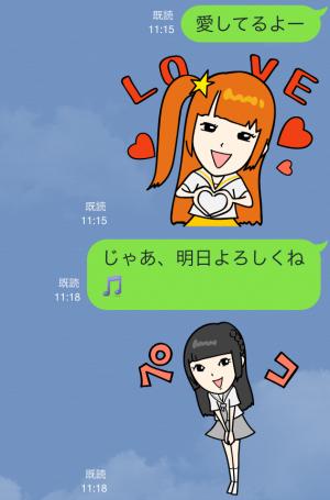 【芸能人スタンプ】でんぱ組.inc(byでんぱの神神) スタンプ (14)