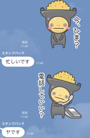 【企業マスコットクリエイターズ】イタメくん スタンプ (12)