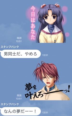 【ゲームキャラクリエイターズスタンプ】CLANNAD公式スタンプ (5)