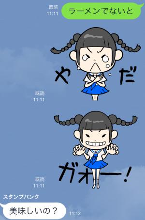 【芸能人スタンプ】でんぱ組.inc(byでんぱの神神) スタンプ (8)
