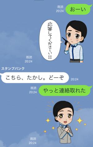 【動く限定スタンプ】ANAスタンプ第4弾! スタンプ(2015年02月23日まで) (5)