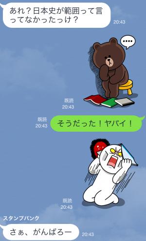 【シリアルナンバー】Campusノート×LINEキャラクター スタンプ(2015年09月14日まで) (16)