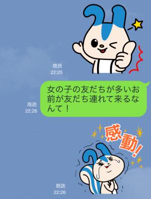 【限定スタンプ】レオパリスくんとパリミちゃん スタンプ(2015年02月23日まで) (15)