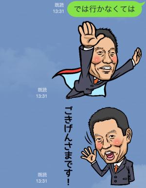 【企業マスコットクリエイターズ】発毛のリーブ21 スタンプ (21)