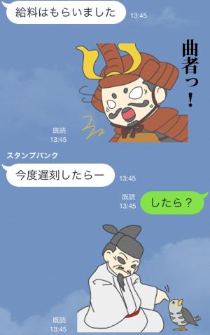 【ゲームキャラクリエイターズスタンプ】戦国村を作ろう!武将スタンプ (16)