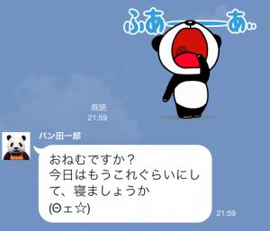 【動く限定スタンプ】動く♪パン田一郎 スタンプ(2015年02月16日まで) (15)