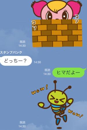 【企業マスコットクリエイターズ】モーリーファンタジー スタンプ (8)