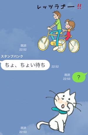 【アニメ・マンガキャラクリエイターズ】チッチとサリー(小さな恋のものがたり) スタンプ (16)