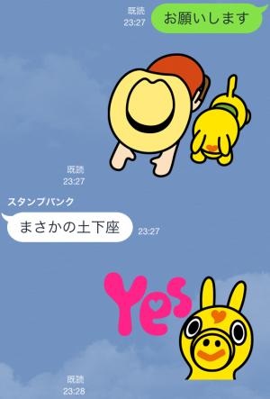 【企業マスコットクリエイターズ】RODY Kids スタンプ (14)