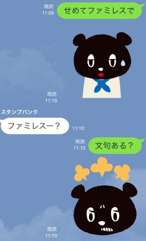 【ご当地キャラクリエイターズ】コーベアー スタンプ (8)