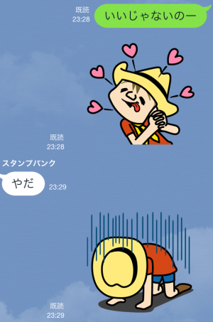 【企業マスコットクリエイターズ】RODY Kids スタンプ (15)