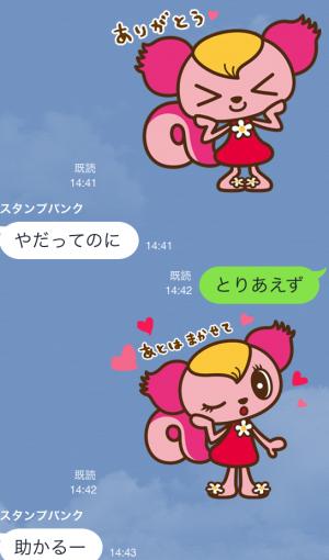 【企業マスコットクリエイターズ】モーリーファンタジー スタンプ (18)