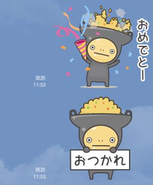 【企業マスコットクリエイターズ】イタメくん スタンプ (23)
