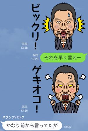 【企業マスコットクリエイターズ】発毛のリーブ21 スタンプ (13)