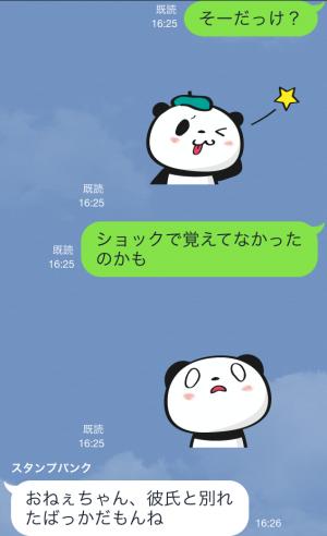【動く限定スタンプ】動く!お買いものパンダ スタンプ(2015年02月16日まで) (10)