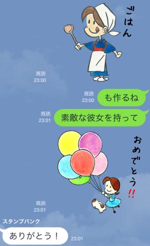 【アニメ・マンガキャラクリエイターズ】チッチとサリー(小さな恋のものがたり) スタンプ (21)