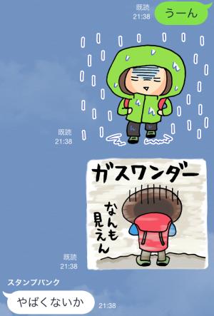 【アニメ・マンガキャラクリエイターズ】ENJOY! 山登り〜登山編〜 スタンプ (8)