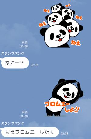 【動く限定スタンプ】動く♪パン田一郎 スタンプ(2015年02月16日まで) (17)