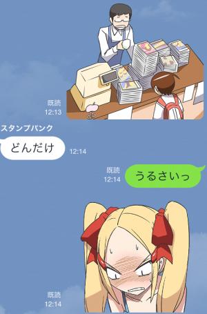 【アニメ・マンガキャラクリエイターズ】神のみぞ知るセカイ スタンプ (7)