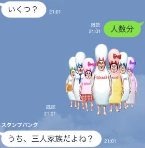 【隠しスタンプ】がんばれ!ラウワンさん! スタンプ(2015年03月19日まで) (8)