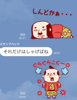 【ご当地キャラクリエイターズ】博多 かわりみ千兵衛 スタンプ (23)