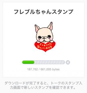 【限定無料クリエイターズスタンプ】フレブルちゃんスタンプ(2015年1月25日まで無料) (3)