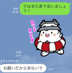 【ご当地キャラクリエイターズ】うきしろちゃん スタンプ (23)