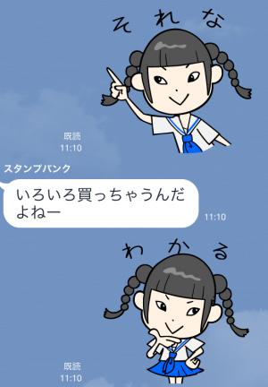【芸能人スタンプ】でんぱ組.inc(byでんぱの神神) スタンプ (6)