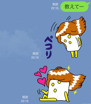 【隠しスタンプ】ぷっちょ×井上涼コラボスタンプ(2015年04月13日まで) (5)