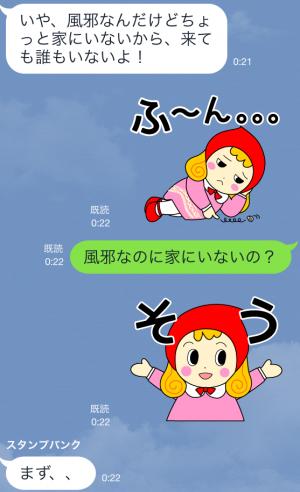 【動く限定スタンプ】動くウェルくん・ネスちゃん・ハピアちゃん スタンプ(2015年02月16日まで) (9)