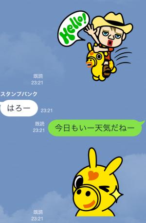【企業マスコットクリエイターズ】RODY Kids スタンプ (3)