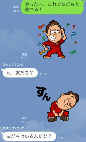 【動く限定スタンプ】動いちゃう!さまぁ〜ず スタンプ(2015年01月26日まで) (14)
