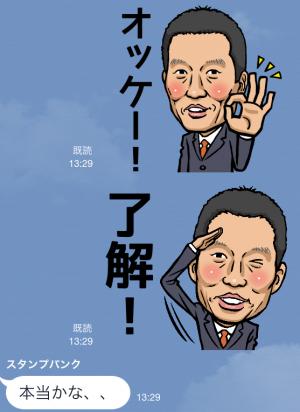 【企業マスコットクリエイターズ】発毛のリーブ21 スタンプ (17)