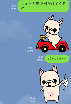 【限定無料クリエイターズスタンプ】フレブルちゃんスタンプ(2015年1月25日まで無料) (23)