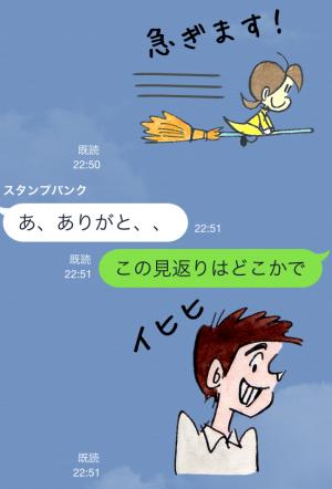 【アニメ・マンガキャラクリエイターズ】チッチとサリー(小さな恋のものがたり) スタンプ (13)