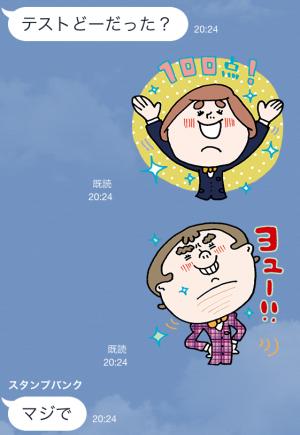 【隠しスタンプ】進研ゼミ『中学講座』スタンプ(2015年04月20日まで) (15)