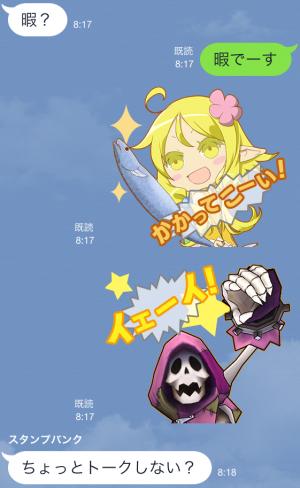 【ゲームキャラクリエイターズスタンプ】シャイニング・フォースクロス スタンプ (4)