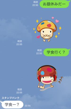 【動く限定スタンプ】動くドコモダケ♪ スタンプ(2015年02月02日まで) (5)
