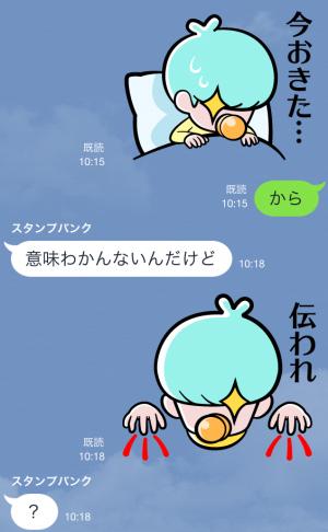 【アニメ・マンガキャラクリエイターズ】サイボーグ009 スタンプ (11)