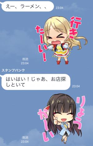 【ゲームキャラクリエイターズスタンプ】PCゲーム「アイコレ〜with you〜」 スタンプ (8)