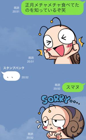 【限定無料クリエイターズスタンプ】つむりん スタンプ (15)