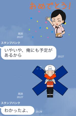 【動く限定スタンプ】ANAスタンプ第4弾! スタンプ(2015年02月23日まで) (10)