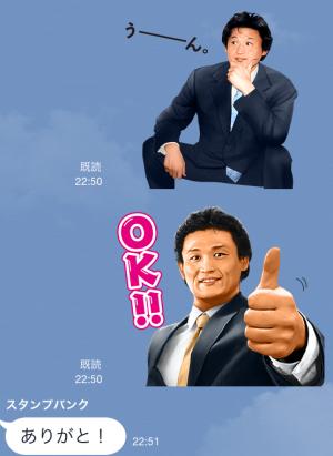 【芸能人スタンプ】貴乃花 スタンプ (7)
