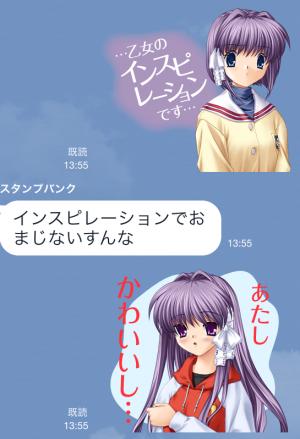 【ゲームキャラクリエイターズスタンプ】CLANNAD公式スタンプ (11)