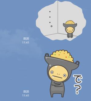 【企業マスコットクリエイターズ】イタメくん スタンプ (11)