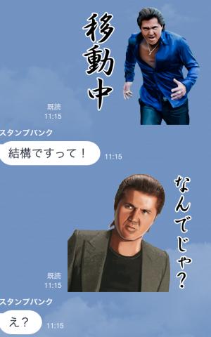 【芸能人スタンプ】竹内力 スタンプ (6)